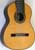 Lucio Nunez Ten-string classical harp guitar conversion of 1972 Kohno Model 15